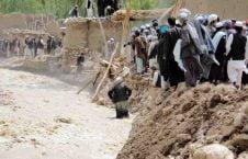 226x145 - پیامدهای بی تدبیری مسوولین در برابر حوادث طبیعی افغانستان