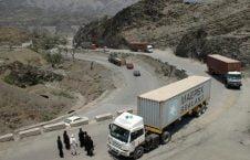 شاهراه کابل – بامیان 226x145 - بازگشایی مجدد شاهراه کابل – بامیان به روی ترافیک
