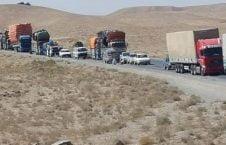 شاهراه کابل – کندهار 226x145 - طالبان شاهراه کابل – کندهار را مسدود کردند