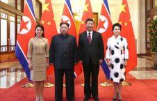 شی جین پینگ 226x145 - دیدار رییس جمهور چین با رهبر کوریای شمالی