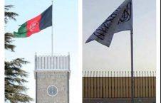طالبان ارگ 226x145 - توصیه طالبان به حکومت: با مردم همصدا شوید!