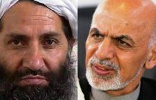 طالبان اشرف غنی 226x145 - فتوای رهبرجهادی علیه طالبان و حکومت!