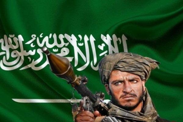 10 - اعلامیه طالبان در محکومیت نشست صلح عربستان