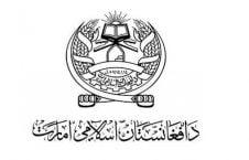 طالبان 11 226x145 - ذبیحالله مجاهد از کشته شدن ۳ عسکر امریکایی در هلمند و کندز خبر داد