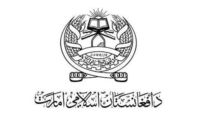 طالبان 11 - اعلامیه طالبان در پیوند به اظهارات اخیر رییس جمهور غنی