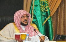 عبداللطیف آل الشیخ 226x145 - وزیر سعودی: به زن و مردتان تجاوز خواهد شد!