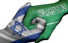 عربستان اسراییل 1 226x145 - حمایت رژیم صهیونیستی از فوتبالیست های سعودی + عکس