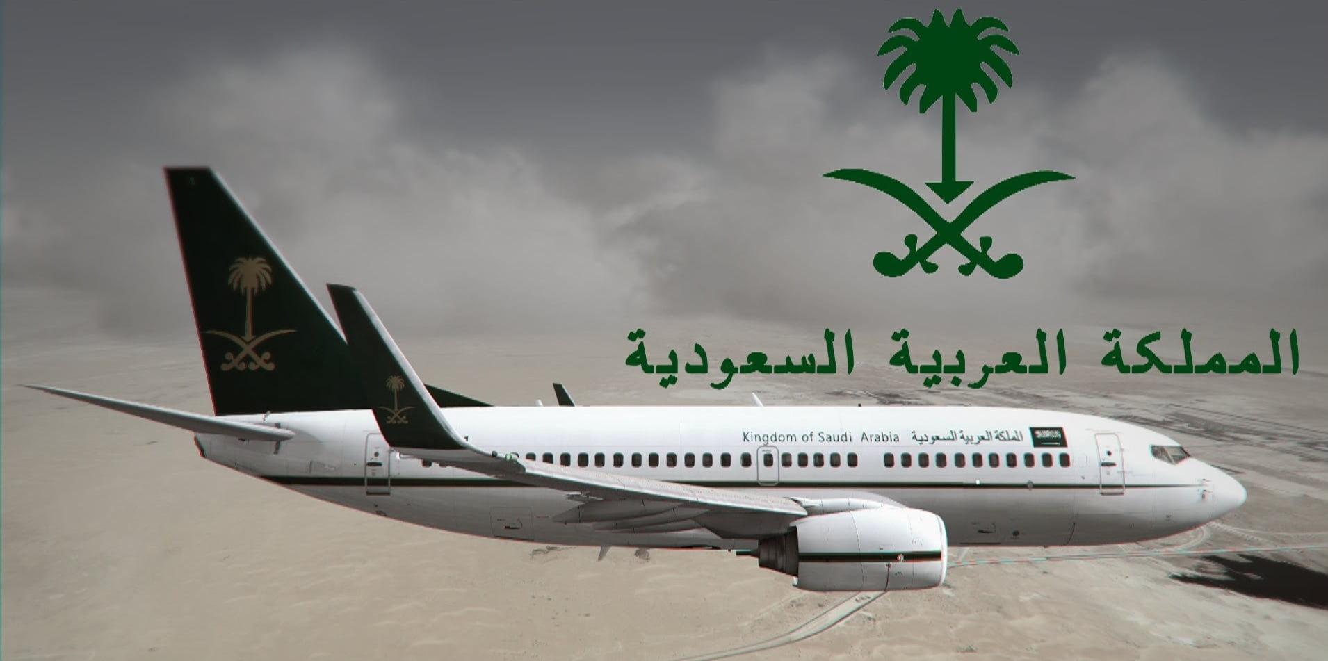 عربستان طیاره - شاهراه هوایی انتقال داعش به افغانستان باز شد!