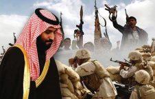 ایتلاف سعودی؛ اتحادی خبيث برای کشتار يمنی ها
