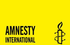 عفو بینالملل 226x145 - عفو بینالملل اقدام غیر انسانی اسراییل را محکوم کرد!