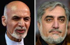 غنی و عبدالله 1 226x145 - اعتراض اتحادیه حقوق دانان افغانستان به تخلفات انتخاباتی رهبران حکومت وحدت ملی