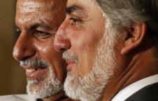 غنی و عبدالله 226x145 - راه پیروزی در انتخابات: سازش با غنی و عبدالله!