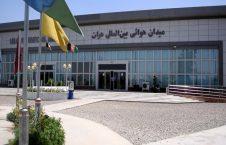 میدان هوایی هرات 226x145 - کشف مواد مخدر از بطنهای مسافران در میدان هوایی هرات!
