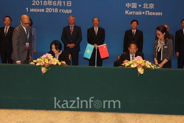 نشست رسانههای اعضای شانگهای 2 - تصاویر/ اولین نشست رسانههای اعضای شانگهای