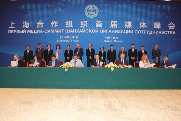 نشست رسانههای اعضای شانگهای 3 - تصاویر/ اولین نشست رسانههای اعضای شانگهای