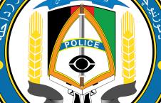 وزارت داخله 226x145 - کشف و ضبط 8 کیلوگرام مواد مخدر در میدان هوایی کابل و کندهار
