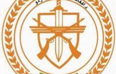 وزارت دفاع ملی 226x145 - اردوی ملی تروریستان وابسته به شبکه حقانی را هدف قرار داد
