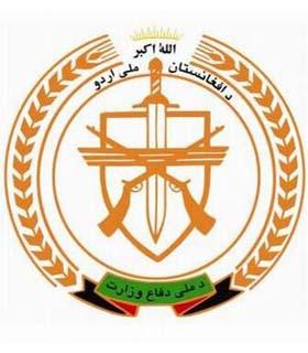وزارت دفاع ملی - اعلامیه وزارت دفاع ملی در پیوند به حملات هوایی بالای مواضع طالبان
