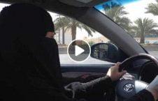 ویدیو قتل زن سعودی بدلیل راننده گی 226x145 - ویدیو/ قتل زن سعودی و دوستانش بدلیل راننده گی!