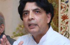 نثار 226x145 - افشاگری وزیر داخله پیشین پاکستان علیه نواز و خاندان شریف و فساد گسترده دولت وی