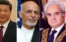 چین افغانستان پاکستان 226x145 - سراب سرمایه گذاری های چین در پاکستان