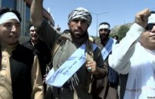 کاروان صلح هلمند 226x145 - تحصن سه روزه اعضای کاروان صلح هلمند مقابل دفتر سازمان ملل متحد