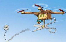 کاغذ پران 1 226x145 - کاریکاتور/ جنگهای قرن بیست و یکم