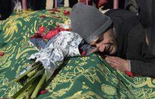 کشته 226x145 - اعلامیه مطبوعاتی سازمان ملل در پیوند به کشتار افراد ملکی در هلمند