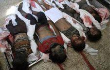 226x145 - افطار در یمن با طعم خاک و خون