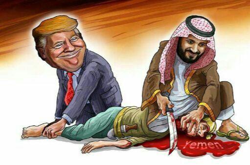 2 - کاریکاتور/ یمن در قتلگاه!