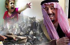 یمن 226x145 - قاتلان اطفال یمن، مورد تقدیر قرار گرفتند!