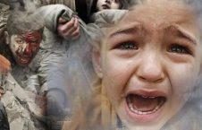 یمن 6 226x145 - جنایت بی رحمانۀ آل سعود در حق اطفال یمنی