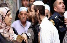 آپارتاید یهودیان 226x145 - تکاپوی اسراییل برای باز کردن درهای فلسطین به روی یهودیان!