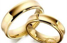 ازدواج 1 226x145 - ازدواج جنجالی پیرمرد 65 ساله با یک دختر 36 ساله + عکس