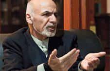 اشرف غنی 2 226x145 - غنی: ۴۵ هزار نیروی افغان در چهار سال گذشته کشته شدهاند
