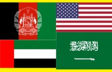 افغانستان، امریکا، عربستان و امارات 226x145 - آغاز به کار نشست چهار جانبه صلح افغانستان در امارات