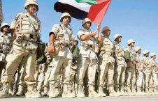امارات عسکر 226x145 - پشت پرده استقرار عساکر اماراتی در افغانستان