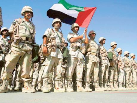 امارات عسکر - حمایت امریکا از تأسیس پایگاه نظامی امارات در افغانستان