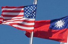 امریکا تایوان 226x145 - افزایش روابط امریکا با تایوان و تشدید تنش میان چین و امریکا
