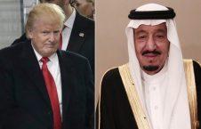 عربستان 226x145 - افشا شد؛ باج صدها ملیاردی عربستان به امریکا!