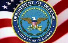 امریکا 2 226x145 - افزایش عدم شفافیت وزارت دفاع امریکا در افغانستان