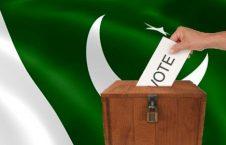انتخابات پاکستان 226x145 - تمایل عناصر افراط گرا به حضور در انتخابات پاکستان با حمایت عربستان
