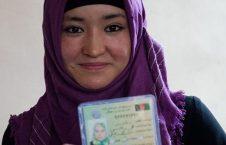 انتخابات 226x145 - حضور کمرگ زنان در انتخابات آینده