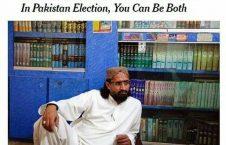 اورنگزیب فاروقی  226x145 - عکس/ در پاکستان هر دوی اینها ممکن است!