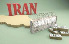 ایران 226x145 - اقدامات تشویقی امریکا به قطع روابط کشورها با ایران