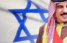 بحرین 226x145 - اقدامات پنهانی مسوولان بحرینی و اسراییلی برای سفر پادشاه بحرین به تل آویو