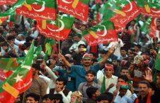 تحریک انصاف 226x145 - جشن پیروزی طرفداران تحریک انصاف در پاکستان!