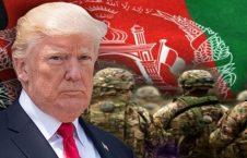 226x145 - استراتیژی ترمپ در افغانستان
