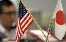 جاپان امریکا 226x145 - امضای قرارداد تسلیحاتی یک ملیارد دالری میان امریکا و جاپان
