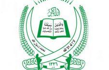 حزب جمعیت اسلامی 226x145 - توصیه انتخاباتی حزب جمعیت اسلامی به حکومت